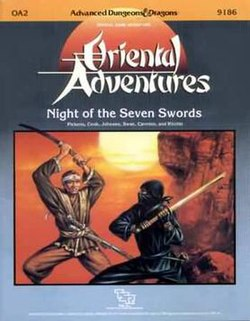 Cover of OA2 Night of the Seven Swords