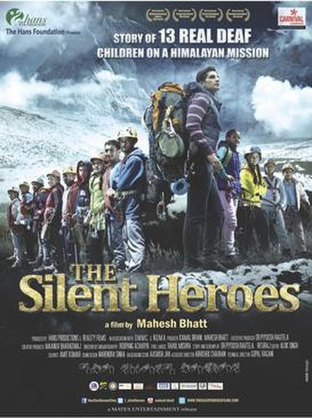 File:Poster Of Movie The Silent Heroes.jpg