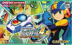 Rockman EXE 4.5 Real Operation.PNG