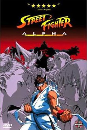 Street Fighter Alpha: The Animation - DVD cover