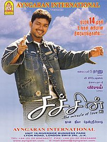 Sachin Vijay Movie.jpg