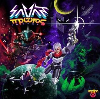 Protos (album) - Image: Savant Protos album cover