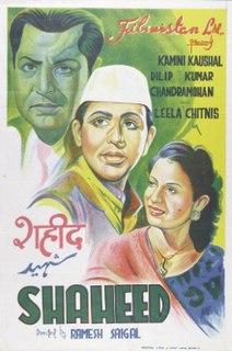 <i>Shaheed</i> (1948 film) 1948 Indian film
