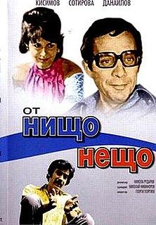 <i>Something Out of Nothing</i> (film) 1979 film by Nikola Rudarov