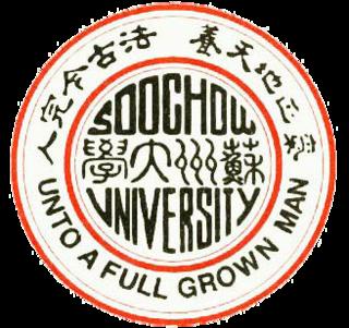 university in Suzhou, China