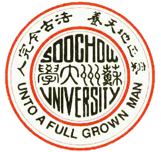 Soochow University (Suzhou) logo