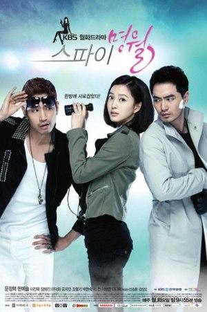 Spy Myung-wol - Image: Spy Myung wol poster