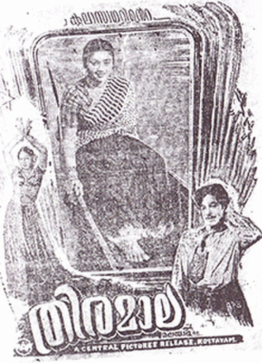 Thiramala