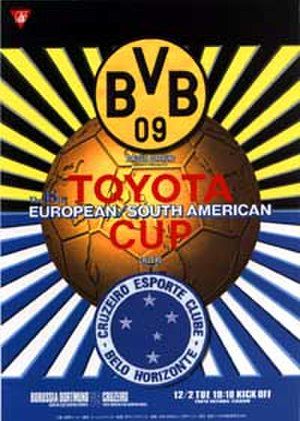 1997 Intercontinental Cup - Image: Toyota Cup 1997