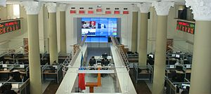 Mongolian Stock Exchange - Trading floor of Mongolian Stock Exchange