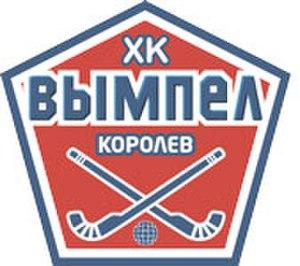 Vympel Korolyov - Club logo.