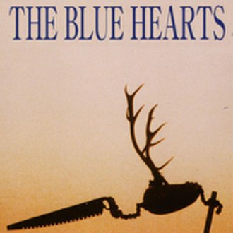 Yume (The Blue Hearts song) - Image: Yume cover