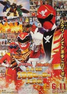 <i>Gokaiger Goseiger Super Sentai 199 Hero Great Battle</i> 2011 film by Noboru Takemoto