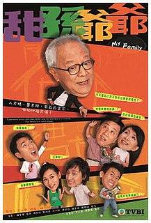 <i>My Family</i> (Hong Kong TV series) TVB TV series