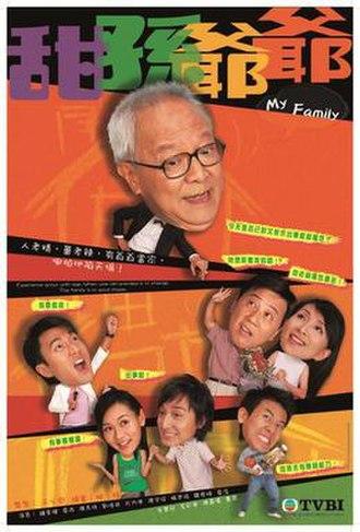 My Family (Hong Kong TV series) - My Family promo poster