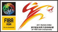 Official logo of the 2011 FIBA Asia ChampionshipZ