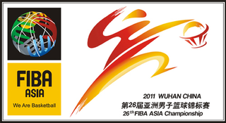 2011 FIBA Asia Championship