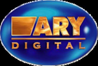 ARY Digital - Image: ARY Digital Logo 1