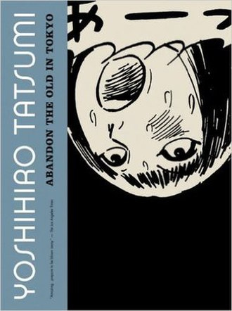 Abandon the Old in Tokyo - The cover of the paperback edition of Abandon the Old in Tokyo