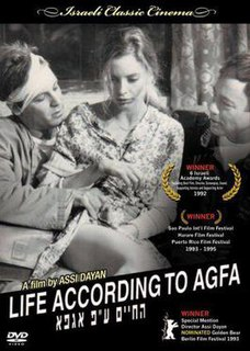 <i>Life According to Agfa</i> 1992 film