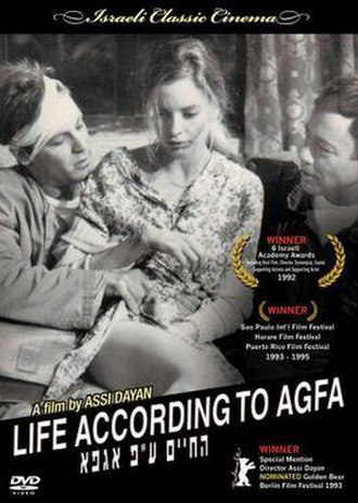 Life According to Agfa - Film poster