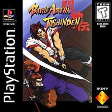 Battle Arena Toshinden Wikipedia