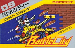Battle City (video game) - Front cover of Battle City (Famicom)