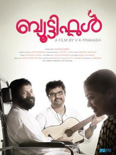 <i>Beautiful</i> (2011 film) 2011 musical film by V. K. Prakash