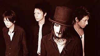 Deadman (band) band