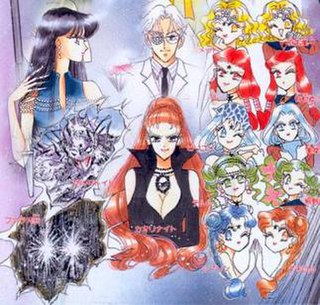 Death Busters Group of fictional characters (Sailor Moon)