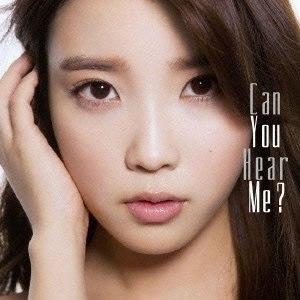 Can You Hear Me? (EP) - Image: I Ucanyouhearme