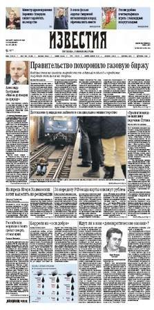 Izvestia-frontpage