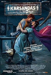 Karsandas Pay and Use Full movie download