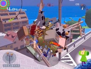 """Katamari Damacy - The """"Make A Star"""" mode in Katamari Damacy is the primary mode, where the player must grow the katamari to a specific size (diameter) in a limited amount of time."""