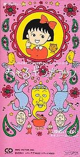 Odoru Pompokolin 1990 single by B.B.Queens