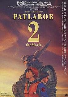 Frapetlaboro 2 poster.jpg