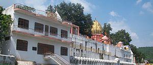 Purmandal -  Front view of main Shiv temple Purmandal
