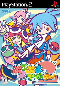 250px-Puyo_Puyo_Fever_2_Coverart.png