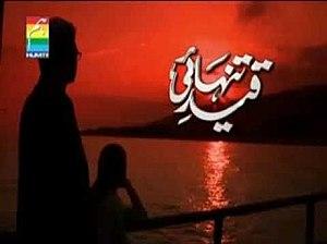 Qaid-e-Tanhai - Qaid-e-Tanhai  title screen