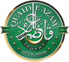 Quaid-e-Azam Trophy tournament logo.png