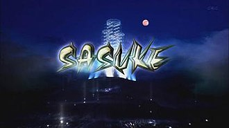 Sasuke (TV series) - The title card for Sasuke.