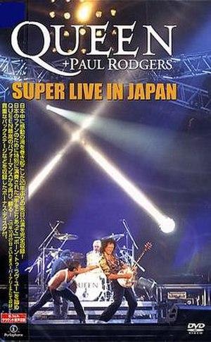 Super Live in Japan - Image: Super Live in Japan