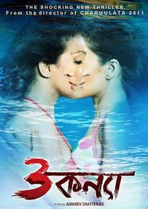 3 Kanya - Film poster