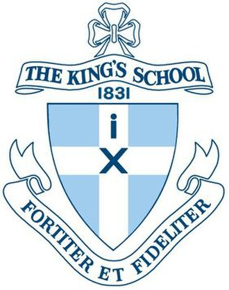The King's School, Parramatta - Image: The Kings School