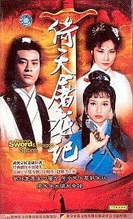 <i>The Heaven Sword and Dragon Saber</i> (1978 TV series) 1978 Hong Kong television series