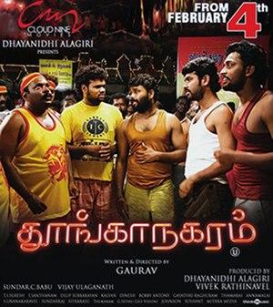 Thoonga Nagaram - Release poster