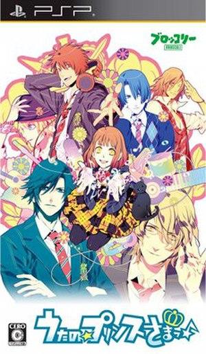 Uta no Prince-sama - Box cover of the PSP game