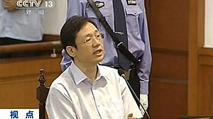 Xu Ming - Xu Ming took the witness stand at Bo Xilai's trial on 22 August 2013