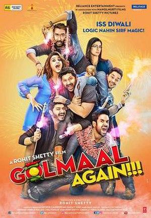 Golmaal Again - Image: Ajay Devgn's Golmaal Again poster