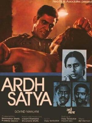 Ardh Satya - DVD cover